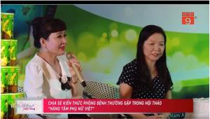 Chia sẻ của nghệ sĩ Minh Hòa về sản phẩm dinh dưỡng Hồng Sâm Curcumin Nano